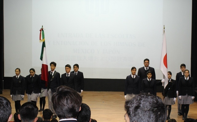 日本メキシコ学院創立39周年記念...